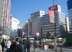 東京ミネラルショー!