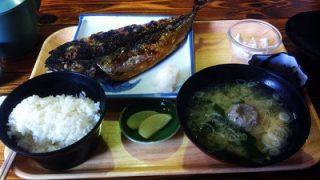 最近の館山と塩サバ定食