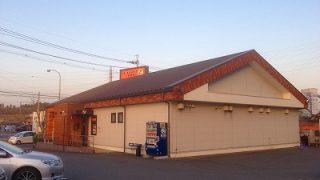 成田近辺への旅