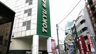 東京見物など・・・その二