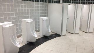 きれいなおトイレなど