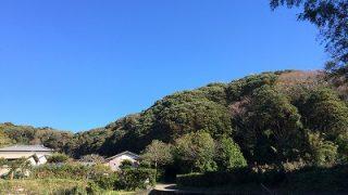 館山の風景など