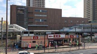 東神奈川プチ旅行