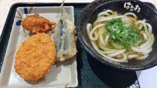 11月の千葉の先っぽ―食べ物編