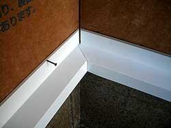 20060315b.jpg