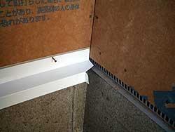 20060315c.jpg