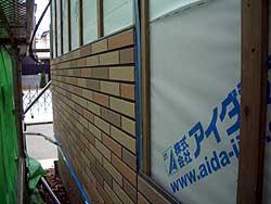 20060316b.jpg