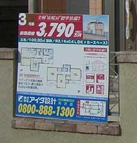20060316f.jpg