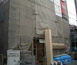 20060321c.jpg