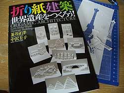 20060816c.jpg