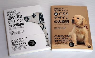 DSC01906b.jpg