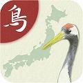 野鳥の鳴き声図鑑.jpg