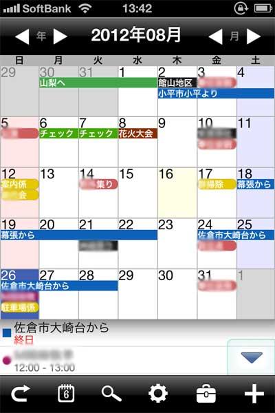 IMG_0122s.jpg