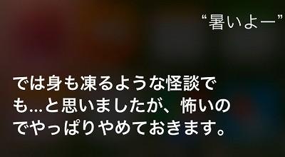 IMG_7465a.jpg