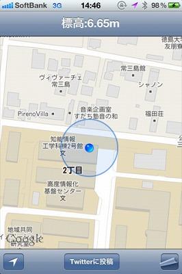 mzl.tvjasgpa.320x480-75[1].jpg