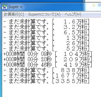 poq007.jpg